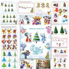 Игровой набор (зимне-новогодний тематический комплект) для детей от 3-5 лет отлично подойдет как дополнение к вашему адвент-календарю (календарю ожидания Нового года). Если вы хотите чтобы ваш ребенок с пользой провел зимние каникулы, то этот набор для вас и вашего ребенка! В...