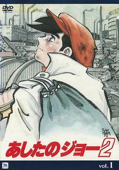 ARTS FREE III MILLENNIO: Ashita no Joe by  Mizuho Nishikubo Japan 1980