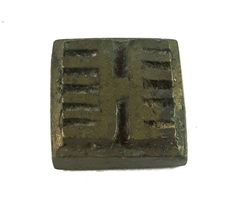 African Charms / Akan gold Weight - Square Form with Symbols 5 / Trinket, unique good luck charm / Akan people old curency / African art