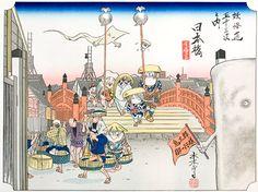 水木しげる 妖怪道五十三次(現代) Kabuki, Samurai, Japanese, Illustration, Monster, Demon, Ghost, Art, Poster