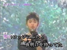 南野陽子-氷のダイヤモンド 歌えるカラオケ 本人出演