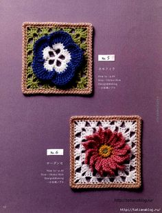 "Photo from album ""Asahi Original - Flower Motif on Yandex. Crochet Cushion Pattern, Crochet Motif Patterns, Crochet Patterns For Beginners, Hand Embroidery Patterns, Crochet Squares, Flower Motif, Slip Stitch Crochet, Flower Granny Square, Yarn Color Combinations"