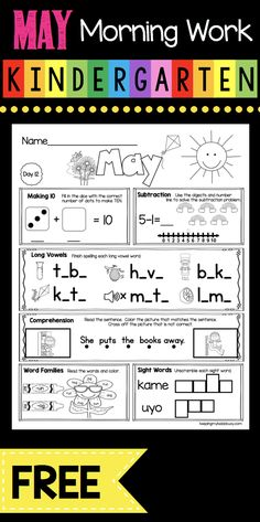 Morning Seat Work FREE Kindergarten morning work for the month of MAY - end of the year skills revie Kindergarten Names, Kindergarten Morning Work, Kindergarten Lesson Plans, Kindergarten Reading, Kindergarten Classroom, Kindergarten Activities, Preschool, Evaluation, Cvc Words