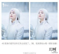 [Drama][Part 2] Ice Fantasy: More BTS and Stills