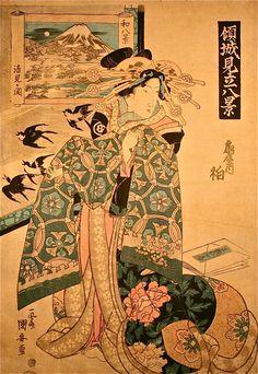 Antique original Handmade Fine Art Japanese Woodblock Print - Antique original Handmade Fine Art Japanese Woodblock Print