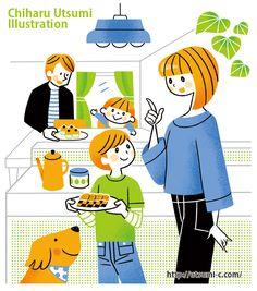 家族(ファミリー)のイラスト