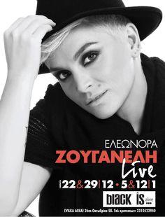 """22 Δεκεμβρίου, 29 Δεκεμβρίου 2012 - 5 Ιανουαρίου, 12 Ιανουαρίου 2013 - ΘΕΣΣΑΛΟΝΙΚΗ """"BLACK... IS ALIVE"""" #eleonorazouganeli #eleonorazouganelh #zouganeli #zouganelh #zoyganeli #zoyganelh #elews #elewsofficial #elewsofficialfanclub #fanclub"""