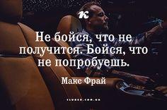 Макс Фрай 9279_957600380958564_4330645518813545450_n.png (475×315)