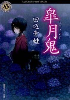 4043923031 Comics, Movie Posters, Anime, Film Poster, Cartoon Movies, Cartoons, Anime Music, Comic, Animation