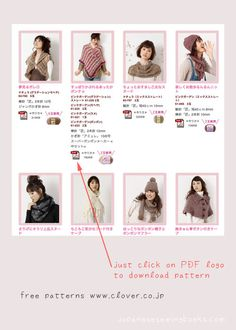 Free Japanese Patterns – Clover » Japanese Sewing, Pattern, Craft Books and Fabrics