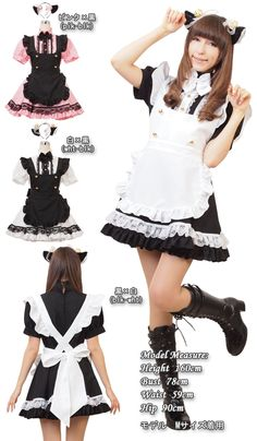 【Official EC】BODYLINE the online store specializing in a Lolita clothing fashion / cosplay/ costume. Maid Outfit Cosplay, Cosplay Diy, Cosplay Costumes, Japanese Love, Maid Uniform, Kawaii Stuff, Angelic Pretty, Maid Dress, Cute Girl Outfits