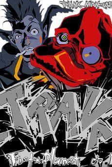 Takeshi Koike trava - Поиск в Google