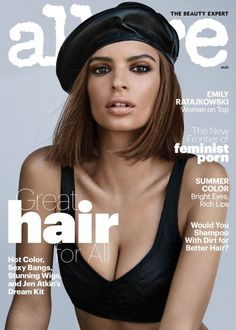 Emily Ratajkowski Turns Up the Heat for Allure Cover Story
