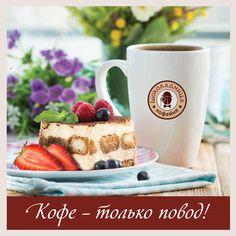 Новое летнее  меню в Шоколаднице. Сезон 2013.