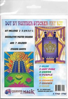 #7742-7743 Torah Har Sinai Dot Art. This Package includes 2- 5 3/4 x 8 1/2 Backers and corresponding dots.