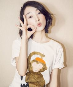 Zhou dongyu - charming chinese girl beautiful chinese girl, most beautiful, asian models female Beautiful Girl In India, Beautiful Japanese Girl, Most Beautiful, Beauty Tips For Teens, Best Beauty Tips, Girl Pictures, Girl Photos, Beauty Quote Tattoos, Asian Models Female