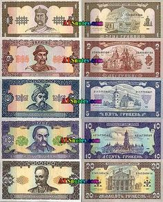 ukraine currency | Ukraine currency and Ukrainian banknotes, paper money of Former Soviet ...