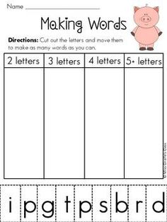 Making Words Literacy Station {Entire Year Set}