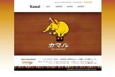 【SPICE CURRY カマル様】 http://www.kamal.asia  シンプルにわかりやすいことを制作の基軸にしつつ、 コンテンツボタンやトップなどに デザインのスパイスとして ほんのりモーションを入れています。