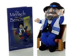 Mensch on a Bench available at M.I!