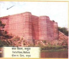 Mathura is the birth place of Lord Krishna.