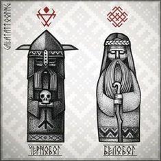 Slavic Tattoo, Norse Tattoo, Celtic Tattoos, Viking Tattoos, Viking Rune Tattoo, Shetland, Pagan Gods, Asatru, Viking Art