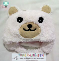 ANIMAL HAT TA07merupakan topi anak yang dibuat dengan desain menarik menggunakan mesin dan bahan-bahan pilihan sehingga kualitas bagus