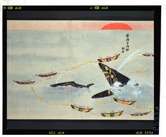 C0050234 捕鯨図 - 青陽軒幽山 東京国立博物館 弘化4年(1847)