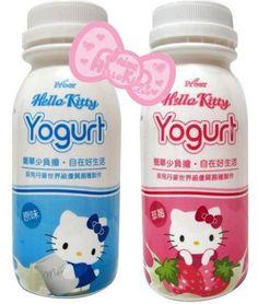 Hello Kitty Yogurt