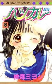 Shoujo, Free Ebooks, Comics, Anime, Fictional Characters, Cartoon Movies, Cartoons, Anime Music, Fantasy Characters