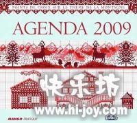 "Gallery.ru / Ulka1104 - Альбом ""Mango Agenda 2009"""
