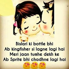 100 Epic Best Cute Funny Love Quotes In Hindi Love Quotes