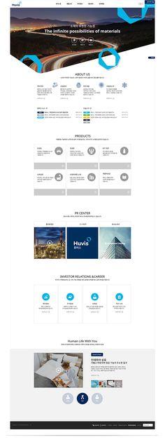 휴비스 웹사이트 리뉴얼 웹 내용 이미지 Website Layout, Web Layout, Layout Design, Web Design, Homepage Design, Information Architecture, Brand Book, Ui Design Inspiration, Ui Web