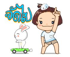 TukTik Big Summer Family Stickers, Emoji Images, Cute Characters, Fictional Characters, Cute Love Gif, Line Sticker, Girl Gifs, Ely, Custom Stickers