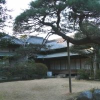 Japan Traditional Folk Houses  #chiba