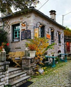 Papingon.. Ioannina Greece