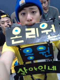 Big Star's FeelDog thanks fans for their support during the '2013 Idol Star Athletics Championship'