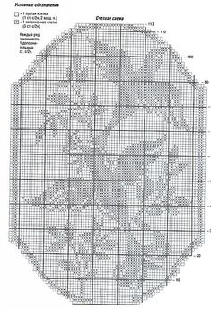 centro ovale filet colombe filet