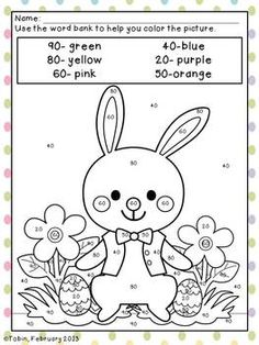 Coloring Sheets for Spring/Easter $