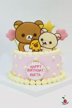Rilakkuma, Korilakkuma & Kiiroitori Birthday Cake Rilakkuma icing cookies 10th Birthday Parties, 19th Birthday, Baby Birthday, Birthday Celebration, Birthday Cake, Rilakkuma Cake, Kawaii Dessert, Sweets Recipes, Desserts