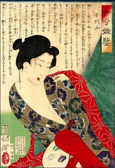 ART JAPONAIS - Page 3