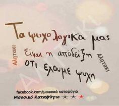 http://k-proothisi.blogspot.gr/