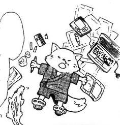 動物 デフォルメ 漫画 - Google 検索