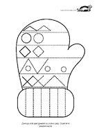 WINTER Printable educational games | krokotak