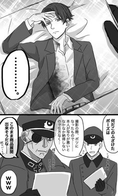 一星(@ichiboshi0408)さん | Twitter
