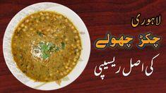 Chikar Cholay Recipe Pakistani   How to make Lahori Chikar Cholay at Home Indian Dishes, Original Recipe, Palak Paneer, Street Food, Pakistani, Delish, Ethnic Recipes, How To Make, India Food