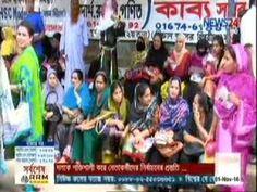 BD News Online Afternoon 1 November 2016 Bangladesh TV News
