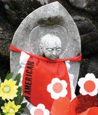 A statue used as part of the Japanese memorial ceremony for miscarried or aborted pregnancies and stillborn infants.