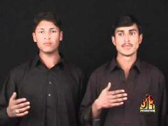 Balti Noha Hassan Shigri 2011 (Chan Laqla Bashan Med Minmo) U/By Ashraf ...
