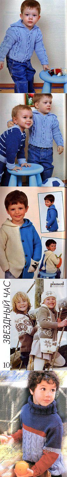 Вязание для мальчиков. Knit Baby Sweaters, Baby Knitting, Baby Boy, Crochet Hats, Boys, How To Make, Fashion, Menudo Recipe, Tejidos
